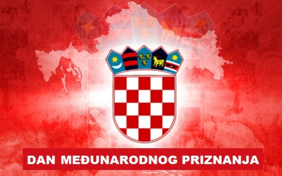 http://huknet1.hr/wp-content/uploads/2017/01/hrvatska-960x600_c.jpg