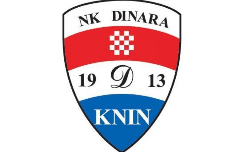 http://huknet1.hr/wp-content/uploads/2017/10/Grb-NK-Dinare_1-1-960x600_c.jpg