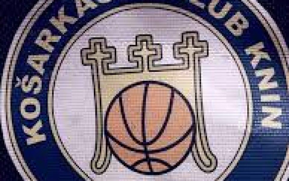 http://huknet1.hr/wp-content/uploads/2018/02/logo-košarkaški-klub-knin-960x600_c.jpg