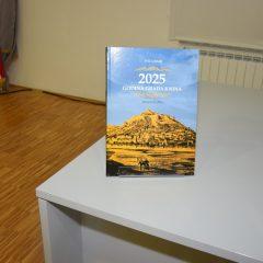 """Veliki foto izvještaj i video s promocije knjige """"2025 godina grada Knina""""gall-88"""