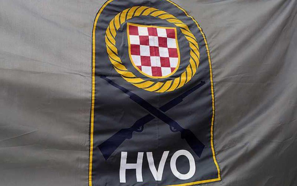http://huknet1.hr/wp-content/uploads/2018/04/hvo-zastava-v-960x600_c.jpg