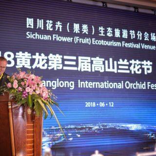 NP Krka u Kini potpisala ugovor s tamošnjim rezervatom i biološkim institutomgall-0