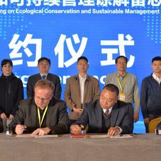 NP Krka u Kini potpisala ugovor s tamošnjim rezervatom i biološkim institutomgall-3