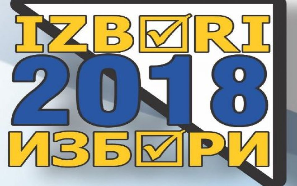 http://huknet1.hr/wp-content/uploads/2018/07/Izbori-u-BiH-2018-960x600_c.jpg