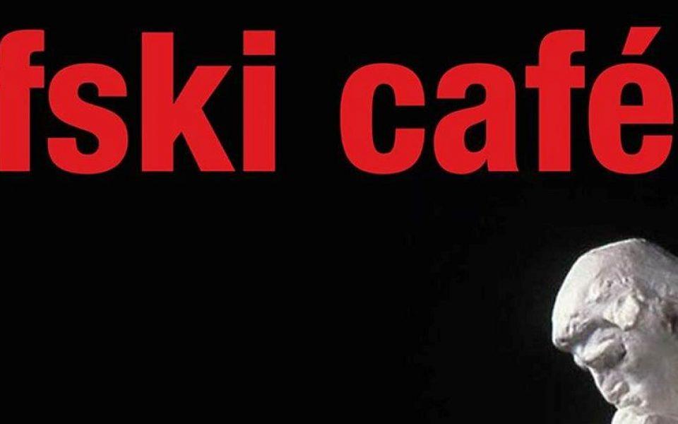 http://huknet1.hr/wp-content/uploads/2018/09/filozofski-caffe-960x600_c.jpg