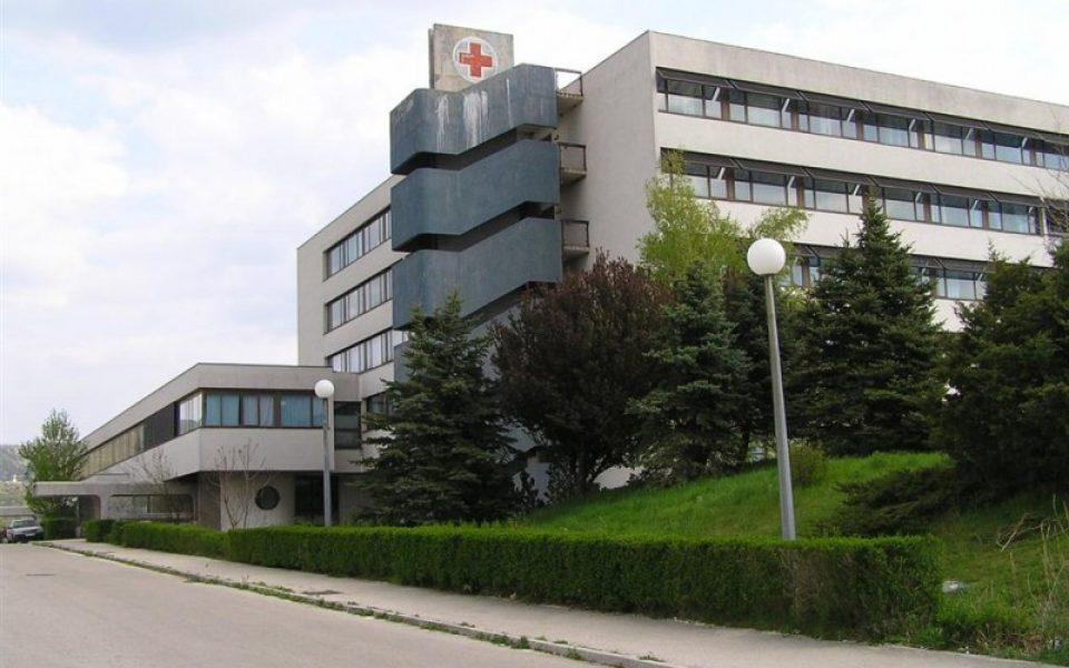 http://huknet1.hr/wp-content/uploads/2018/10/bolnica-2-960x600_c.jpg
