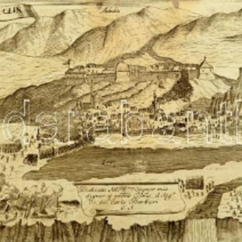 Pogledajte do sada neobjavljeni crtež (gravuru) opsade Knina iz 1688. godinegall-1