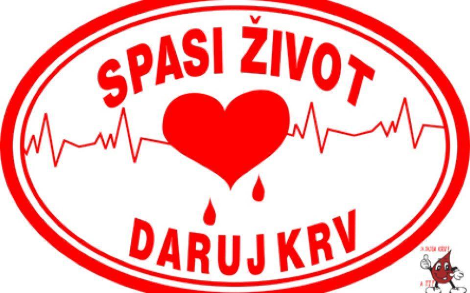 http://huknet1.hr/wp-content/uploads/2019/08/daruj-krv-960x600_c-960x600_c.jpg