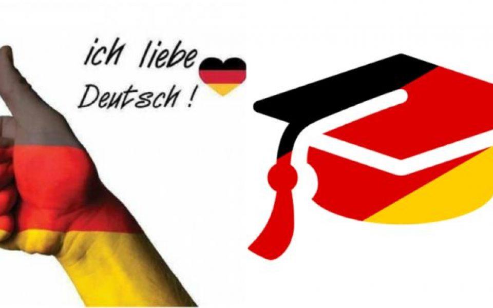 http://huknet1.hr/wp-content/uploads/2019/09/njemacki_jezik-960x600_c.jpg