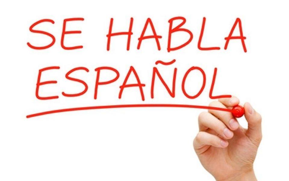 http://huknet1.hr/wp-content/uploads/2019/10/spagnolo-960x600_c.jpg
