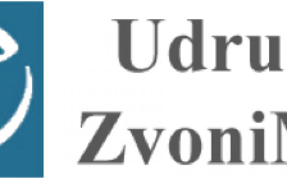 http://huknet1.hr/wp-content/uploads/2019/10/zvoniMir-logo-01-960x600_c.jpg