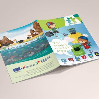 """Projekt """"Eko regija"""" najavio nove interaktivne radionice za djecugall-0"""