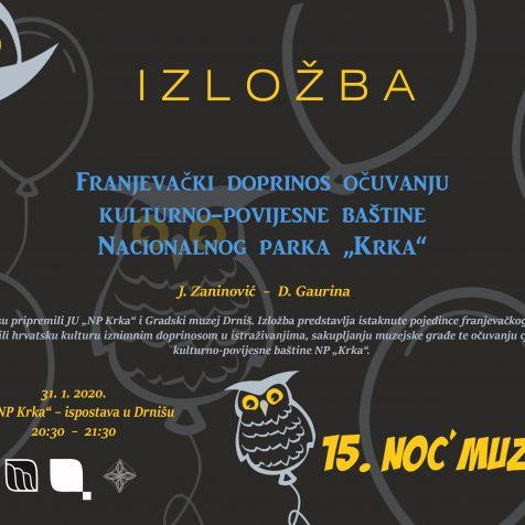 NP Krka: Noć muzejagall-0