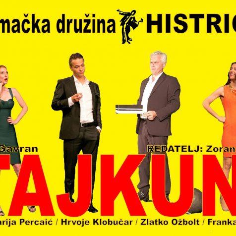 Ljeto u Kninu: U ponedjeljak na tvrđavi hit komedija Tajkunigall-0