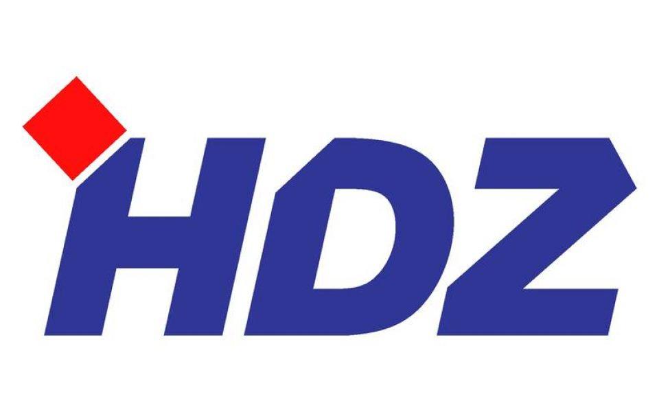 http://huknet1.hr/wp-content/uploads/2021/07/Hdz_logo-crop-c0-5__0-5-871x497-70-960x600_c.jpg