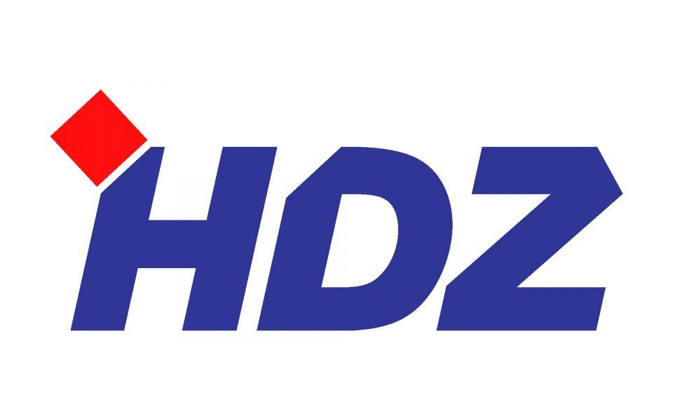 https://huknet1.hr/wp-content/uploads/2018/11/Hdz_logo-960x600_c.jpg
