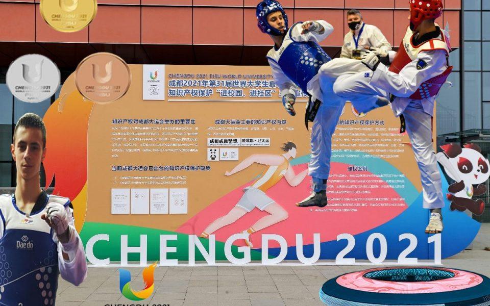 https://huknet1.hr/wp-content/uploads/2021/03/Universiada-Chengdu-2021-1200x847-960x600_c.jpg